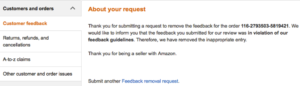 Amazon seller feedback rating tool